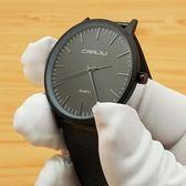 【618好康又一發】男士手表防水時尚款超薄學生潮流