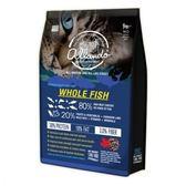 Allando 奧蘭多天然無穀貓鮮糧(全魚宴)1.2公斤X 1包