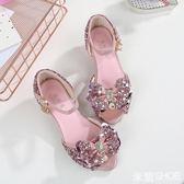 女童涼鞋 正韓夏季公主鞋軟底魚嘴兒童女寶寶高跟銀色涼鞋 米蘭shoe