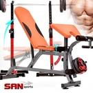 多角度調整型舉重椅+二頭肌板.重量訓練機啞鈴椅重訓椅.舉重床仰臥起坐板健腹機健腹器SAN SPORTS