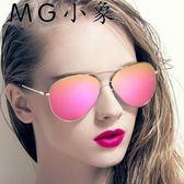 太陽眼鏡-圓臉墨鏡維多利亞彩膜太陽眼鏡 MG小象