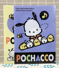 【震撼精品百貨】Pochacco 帕帢狗~三麗鷗帕帢狗~文件夾兩入A4~藍*26652