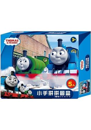 湯瑪士小火車 小手拼拼圖盒 (5入)