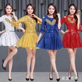 新款DS演出服亮片成人現代舞青春舞蹈服套裝廣場舞爵士舞服裝 QQ18955『東京衣社』