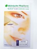 美皮豐疤痕護理矽膠敷料-(小)5*7.5公分【美十樂藥妝保健】