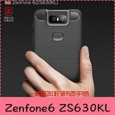 【萌萌噠】ASUS ZenFone6 ZS630KL (6.4吋) 類金屬碳纖維拉絲紋保護殼 軟硬組合 全包矽膠軟殼 手機殼