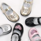 女童小皮鞋 童鞋女童公主鞋兒童皮鞋真皮亮片黑色單鞋金色潮 寶貝計畫