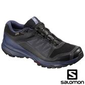 【SALOMON 法國】女 XA DISCOVERY GTX戶外鞋『黑/皇冠藍/烏木黑』406806 多功能鞋.健行鞋.登山鞋