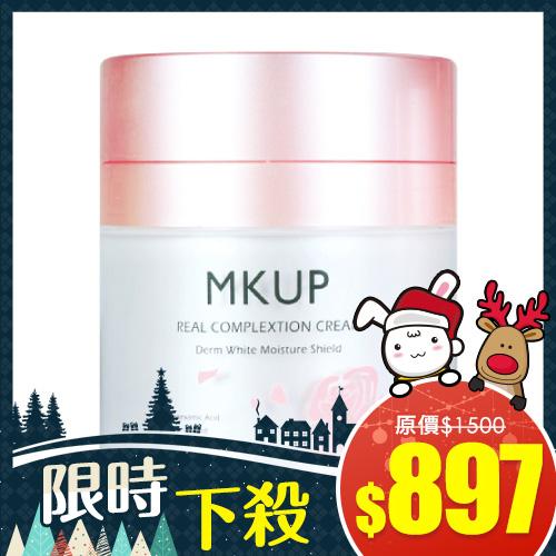 MKUP 美咖 賴床美白素顏霜 50ml (豪華版)【BG Shop】