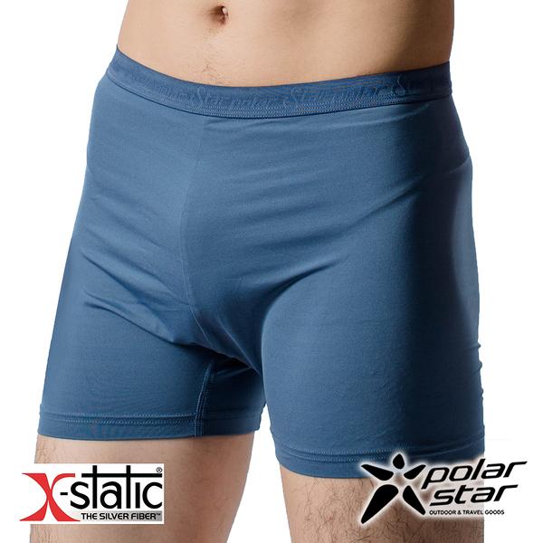 PolarStar 男 X-Static® 銀纖維 排汗快乾四角內褲 灰藍 P15323 抗菌.舒適.清爽.透氣.居家內褲