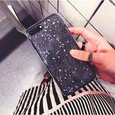 [24hr-現貨快出] 手機殼 簡約 個性 星星 全包 軟殼 透明殼 防摔殼 星空 閃亮 潮 蘋果 iPhone 7/8 plus i7