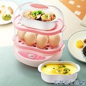 煮蛋器 生活日記 煮蛋器 多功能蒸蛋器小型家用雞蛋羹快速出貨
