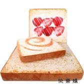 日本切片吐司坐墊創意面包寵物墊