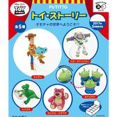 全套5款【日本正版】玩具總動員 杯緣公仔 盒玩 擺飾 杯緣子 杯緣裝飾 胡迪/巴斯光年 PUTITTO - 929454
