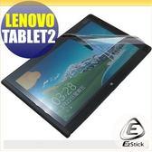 【EZstick】Lenovo ThinkPad Tablet 2 專用 靜電式平板LCD液晶螢幕貼 (高清霧面)