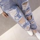 破洞牛仔褲女2020春夏新款顯瘦休閒直筒九分褲學生拉絲乞丐褲百搭 依凡卡時尚