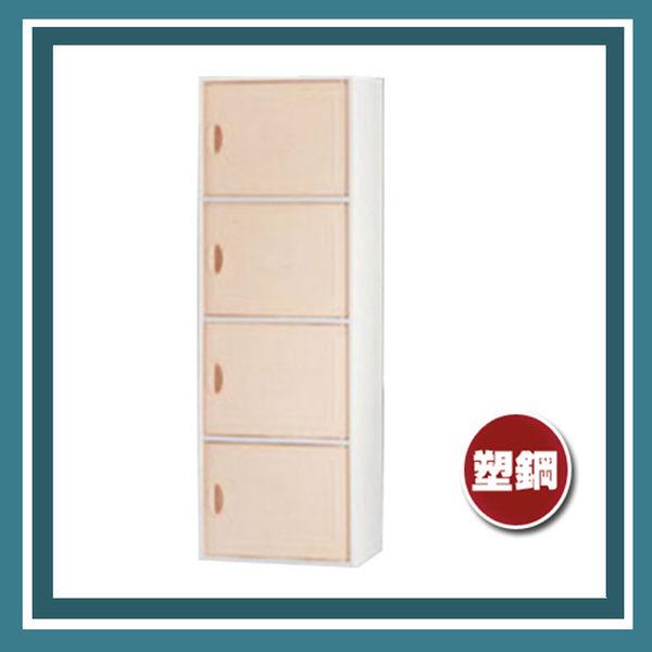 【必購網OA辦公傢俱】CP-3404 塑鋼系統櫃 文件櫃 置物櫃 牙白櫃體粉桔門片