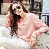 現貨粉色LM長袖打底衫22415實拍薄款和加絨秋冬純棉刺繡圓領衛衣女外套