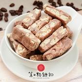 第二顆鈕釦.法式咖啡雪花酥(100g/盒,共四盒)﹍愛食網