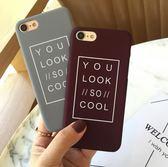 [24hr-現貨快出] 韓國簡約英文蘋果7Plus原創意手機殼iPhone6s磨砂硬殼情侶保護套