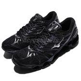 美津濃 Mizuno 慢跑鞋 Wave Prophecy 7 黑 銀 避震 男鞋 運動鞋 高階款式 【PUMP306】 J1GC180003