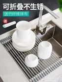 快速出貨 瀝水架水槽碗架可折疊洗碗池放碗筷碗碟收納架子廚房置物架瀝水籃  【快速出貨】