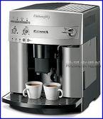 【歐風家電館】(限量送百靈頂級刮鬍刀) Delonghi 迪朗奇 全自動 義式咖啡機 ESAM3200 (免費安裝教學)