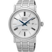 SEIKO 精工錶 Premier 薄型設計 藍寶石水晶鏡面 機械腕錶 SRPA17J1 熱賣中!