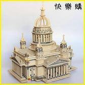 拼圖 木質3d立體拼圖玩具成人益智力模型拼裝城堡