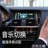 同屏器 黑聯無線CarPlay車載同屏器安卓車載導航無線carplay系統投屏器 生活主義