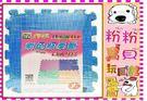 *粉粉寶貝玩具*【必美優】無甲醯胺EVA素面組合地墊(1包9片裝)~通過SGS檢驗,安全無毒