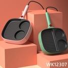 跨境四孔煎蛋鍋 迷你家用多功能雞蛋牛排電煎鍋三合一網紅早餐機 wk12307