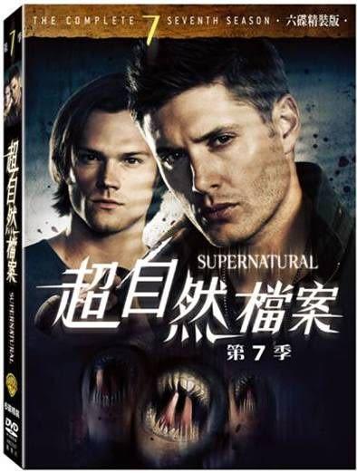 超自然檔案 第七季 DVD 歐美影集  (音樂影片購)
