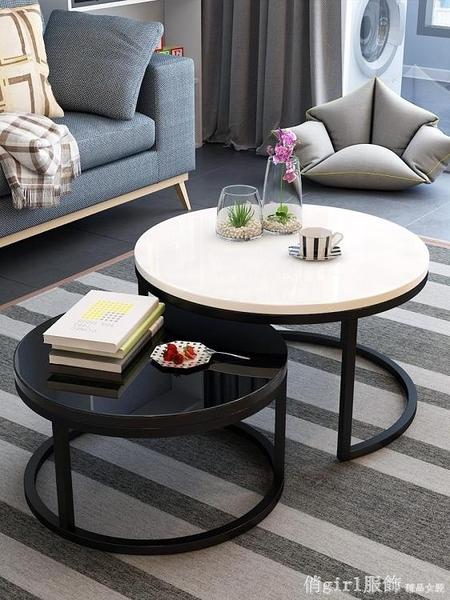 北歐茶几現代簡約小戶型簡易小茶几家用客廳創意鐵藝玻璃圓形茶几 開春特惠 YTL