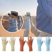 運動手套 戶外男女情侶沙漠徒步觸屏薄款防滑彈力騎行FOR2【快速出貨】
