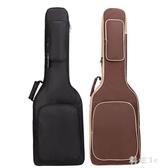 加厚牛津布電吉他包學生電貝司袋貝斯套便攜大容量雙肩背包 js22275『科炫3C』