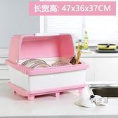 餐具架瀝水架廚房碗筷收納盒帶蓋特大號瀝水排水碗碟架裝碗盒餐具XW(中秋烤肉鉅惠)