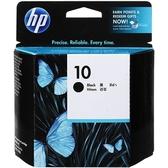 HP 原廠黑色墨水匣 C4844AA 10號 適用 DJ2000C/2200C/2250C/2300/2500C/DJ100/BIJ1100系列