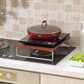 廚房置物架電磁爐架子電飯煲架電炒鍋架煤氣灶蓋板微波爐置物架【鉅惠嚴選】