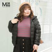 Miss38-(現貨)【A10179】暢銷 大尺碼輕薄羽絨衣 白鴨絨 連帽防風保暖外套 不漏毛(升級版)-中大尺碼