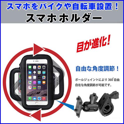 iphone 8 x 6s 7 plus iphone8 iphone7 gogoro2 note gogoro 2 aeon防水包皮套機車手機架新悍將導航架