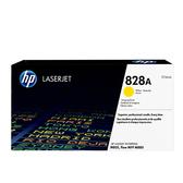 【奇奇文具】HP CF364A 原廠828A 黃色感光鼓