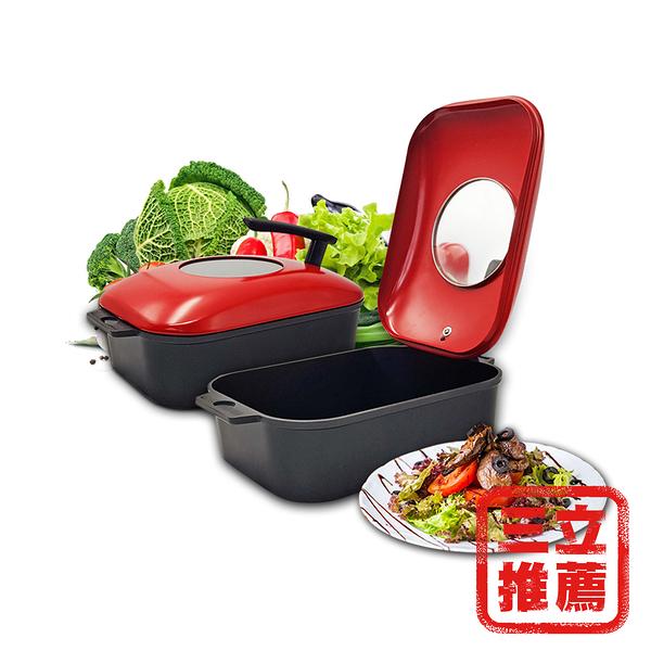 義大利mamacook多功能水蒸式煎烤鍋(贈防燙夾、料理夾)-電電購