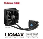 新竹【超人3C】保銳 ENERMAX LIQMAX 120S 水冷 CPU散熱器 ELC-LM120S-HP