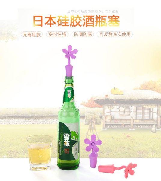 『蕾漫家』【B075】現貨-新款矽膠酒塞花朵瓶子塞 紅酒塞 塞葡萄酒塞 隨機出貨