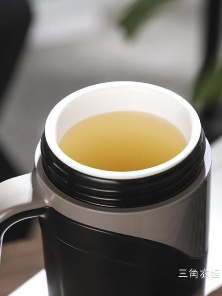 保溫杯陶瓷內膽保溫杯男有蓋帶手柄把辦公室馬克杯成人水杯家用泡茶杯子