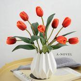 郁金香仿真花套裝擺件假花客廳室內裝飾花擺設小盆栽擺件餐桌花藝 【PINKQ】