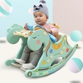 搖搖馬 兒童搖馬塑料兩用一周寶寶大號加厚搖搖車嬰幼兒玩具 - 歐美韓熱銷