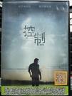 挖寶二手片-P24-066-正版DVD-電影【控制/Gone Girl】-班艾佛列克(直購價)