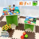 【居家cheaper】迪士尼正版授權 環保無毒紙家具 《椅子x1》兒童桌椅 書房家具 椅子 桌子 Disney